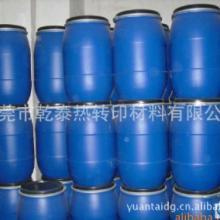 供应电化铝离型剂