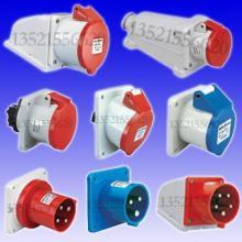 供应检修电源箱防水工业插座面板安装插座固定插座批发