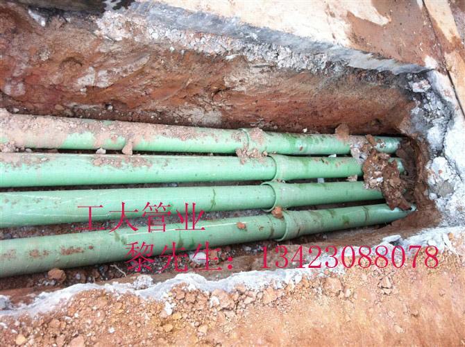 供应玻璃钢管道专业生产