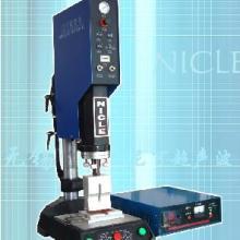 供应PC超声波焊机