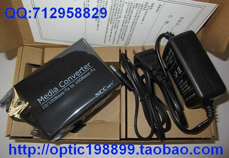 光纤收发器图片 光纤收发器样板图 光纤收发器单模双纤25...