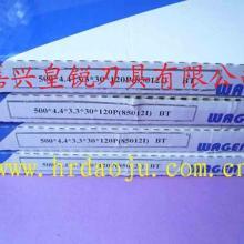 供应断桥铝型材锯片/日本大和锯片/进口锯片