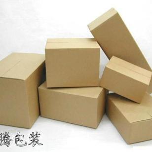 纸箱纸盒纸包装纸箱厂图片