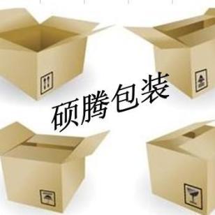 上海纸箱制造商图片