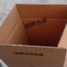 蓬朗镇纸箱供应商报价