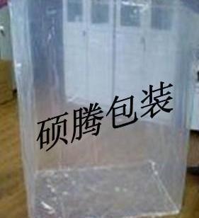 四方形方底塑料袋图片