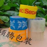 上海胶带图片