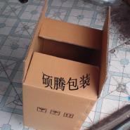 浦东订做纸箱图片
