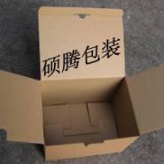纸箱纸盒价格图片