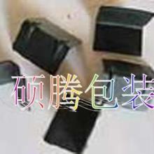 供应塑料护角打包角三面护角