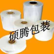 收缩膜/PVC收缩膜PET收缩膜报价