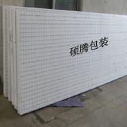 上海百合板图片