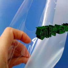 供应PE塑料膜/