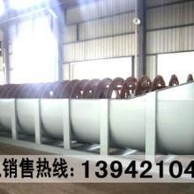 供应锰矿选矿设备,选择好的锰矿设备就是选择实力批发