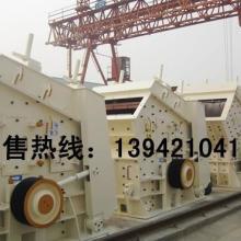 供应铬矿选矿设备