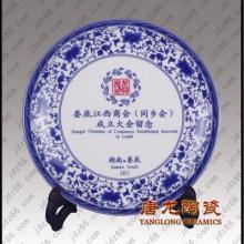 供应定做陶瓷看盘景德镇陶瓷厂定做陶瓷看盘图片