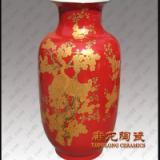 供应红釉描金冬瓜瓶 喜庆典礼装饰品花瓶 景德镇中国红瓷花瓶工艺品