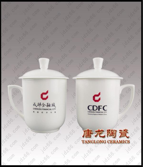 供应定做茶杯/定做瓷器茶杯/定做骨瓷杯