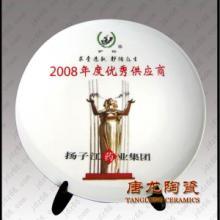 厂家定做陶瓷圆盘,陶瓷奖盘,活动纪念盘,盘子厂家,盘子批发价格