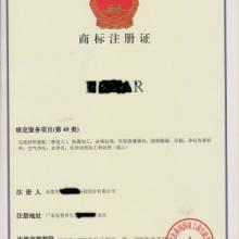 供应汕尾商标注册材料及办理流程
