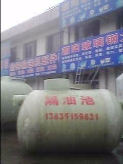 供应北京小型玻璃钢化粪池图片