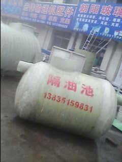 供应城乡改造每户安装化粪池价格2300