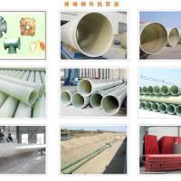 供应玻璃钢保温水管