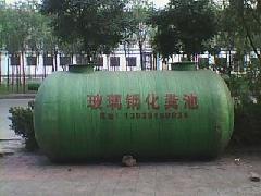 供应忻州玻璃钢化粪池玻璃钢化粪池图片
