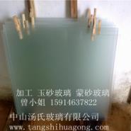 优质玻璃蒙砂粉图片