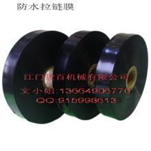 供应PVC防水拉链膜拉链机胶膜图片