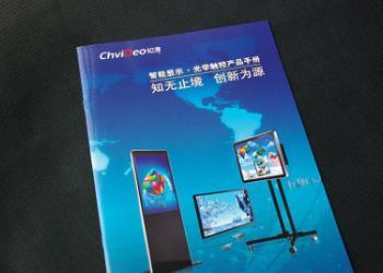 触控产品手册设计印刷图片