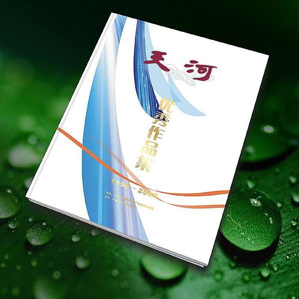广州画册封面策划设计印刷产品图片