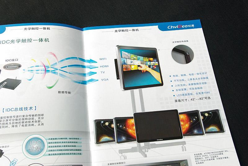 产品手册设计印刷图片/产品手册设计印刷样板图 (2)