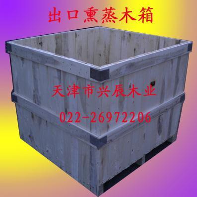 供应木箱【木制包装】木箱木制包装