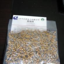 供应CT4-0805X7R331黄粉