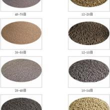 供应陶粒砂图片