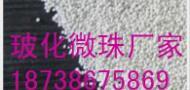 信阳市恒业珍珠岩保温材料厂