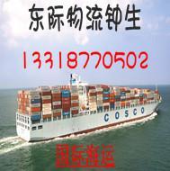供应广州海运到澳大利亚门到门 澳大利亚海运散货拼箱广州海运到澳大图片