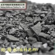 椰壳活性炭大量工业用椰壳活性炭图片
