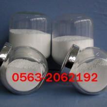 供应化妆品原料专用纳米二氧化钛 图片