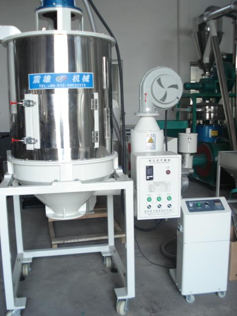 供应塑料颗粒料斗干燥机带搅拌装置(装料量200kg