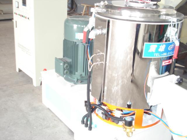 供应特制不锈钢高速混合搅拌机100升