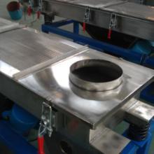 供应长方形不锈钢箱体塑料振动筛