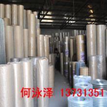 供应镀锌电焊网、冷镀锌、热镀锌、改拔丝电焊网1/23/41寸批发