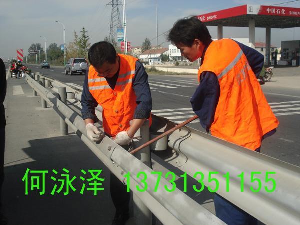 供应热镀锌喷塑市政波形护栏 市政交通设施波形梁护栏 市政防护栏