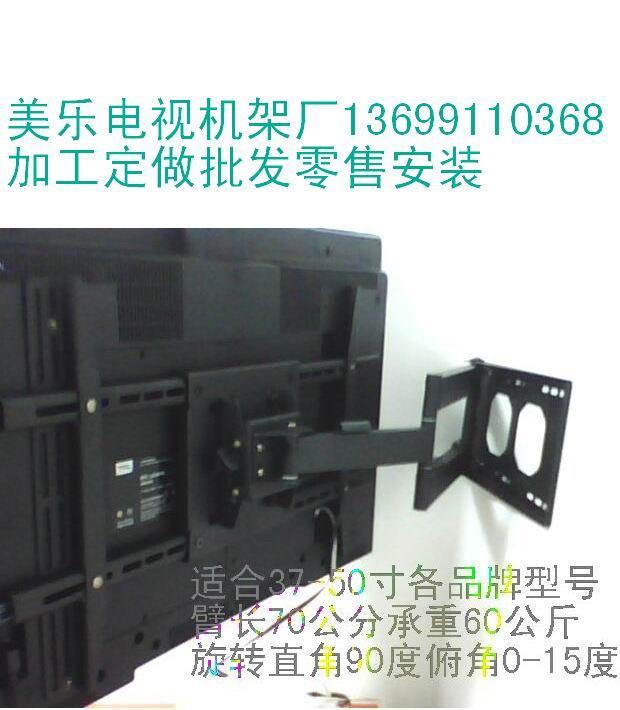 液晶电视机图片|液晶电视机样板图|航天桥液晶