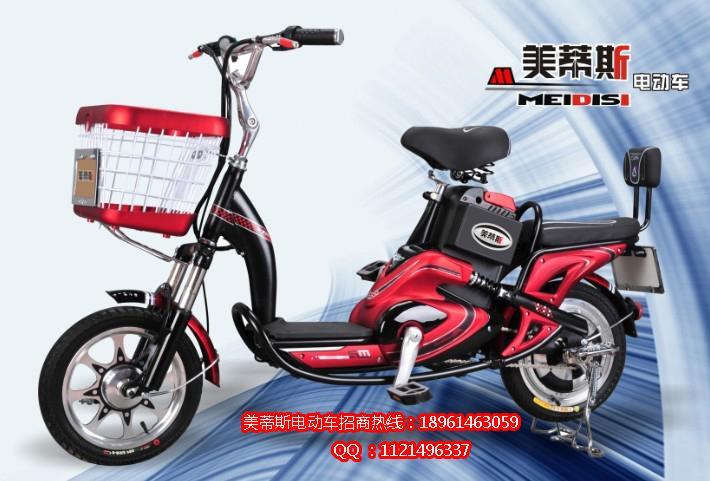 供应美蒂斯电动自行车