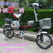 深圳电动车厂家图片