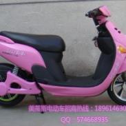 啦啦宝贝电动摩托车图片