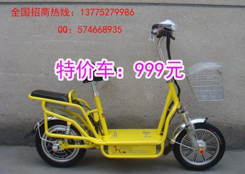 供应电动自行车厂家电话,电动自行车厂家,电动自行车报价
